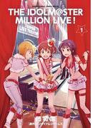 アイドルマスター ミリオンライブ! 1(少年サンデーコミックス)