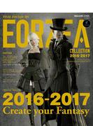 ファイナルファンタジーXIV エオルゼアコレクション2016-2017