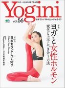 Yogini Vol.56