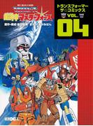 トランスフォーマー 超神マスターフォース(ヒーローXコミックス)
