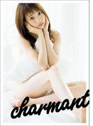 石田佳蓮写真集『Charmant』