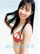 伊藤萌々香ファースト写真集『MOMOKA』