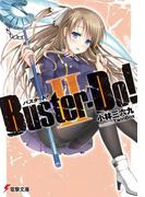 Buster-Do!II(電撃文庫)