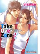 Take Over Zone(2)(Chara comics)