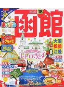 函館 大沼・松前・江差 mini '18