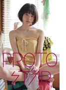 【全1-3セット】PROTO STAR 夏居瑠奈(PROTO STAR)
