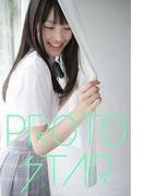 【全1-3セット】PROTO STAR 中山絵梨奈(PROTO STAR)