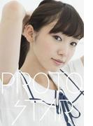【全1-4セット】PROTO STAR 飯豊まりえ(PROTO STAR)