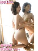 倉持由香「桃尻彼女4you」(Idol Line)
