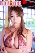 西田麻衣「まいぷるる」(Idol Line)