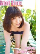 佐武宇綺「ピヨ恋うっきー」(Idol Line)