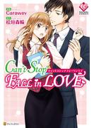 Can't Stop Fall in Love(エタニティCOMICS)
