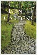 日本庭園 箱根美術館、桂離宮に学ぶ美の源流 日英対訳版
