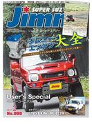 JIMNY SUPER SUZY No.098