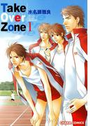 【全1-2セット】Take Over Zone(Chara comics)