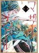 【全1-2セット】旧約マザーグール(RYU COMICS)