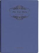 4115 5年連用ダイアリーソフト版(ブルー)