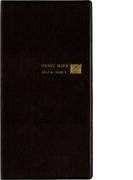 4131 ポケットブロック(黒) (2017年版 4月始まり)