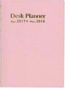 4213 デスクプランナー(ピンク) (2017年版 4月始まり)