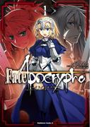 【全1-2セット】Fate/Apocrypha(角川コミックス・エース)
