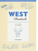 ヴェスト初級ドイツ語クラス