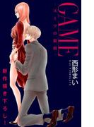 Love Jossie GAME~スーツの隙間~ story13(Love Jossie)