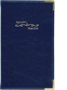 4761.ID-1 Index-M(ブルー)
