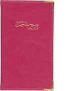 4762.ID-2 Index-M(ピンク) (2017年版 4月始まり)