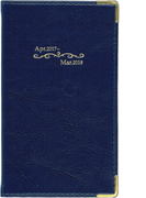 4766.ID-6 Index-S(ブルー)