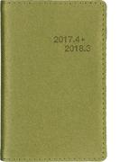 4776.ミニ手帳(ライトグリーン) (2017年版 4月始まり)