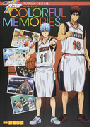 COLORFUL MEMORIES 黒子のバスケTVアニメイラスト集