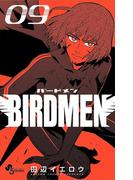 BIRDMEN 9(少年サンデーコミックス)
