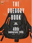 ザ・グレゴリー・ブック 40th Anniversary ISSUE