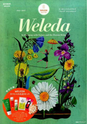 WELEDA (e-MOOK)