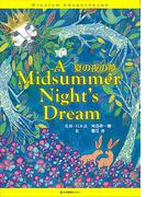 夏の夜の夢 (Get on Target ラボ市販CDライブラリー)