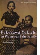 Fukuzawa Yukichi on Women and the Family (The Thought of Fukuzawa)