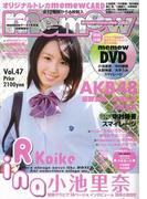 【アウトレットブック】memew Vol.47 特別付録memew DVD (memew)
