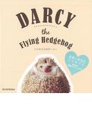 【アウトレットブック】ハリネズミのダーシー