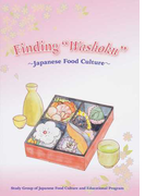 "Finding""Washoku"" Japanese Food Culture"