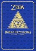 ゼルダの伝説ハイラル百科