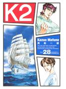 K2 28 (イブニング)(イブニングKC)
