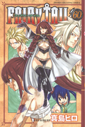 FAIRY TAIL 60 (講談社コミックスマガジン SHONEN MAGAZINE COMICS)(少年マガジンKC)