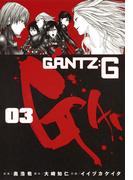 GANTZ:G 3 (ヤングジャンプコミックス)