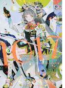 1017 問七作品集 (COMIC ART)