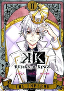K RETURN OF KINGS 2 (G FANTASY COMICS)(Gファンタジーコミックス)