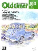 Old-timer (オールドタイマー) 2017年 04月号 [雑誌]