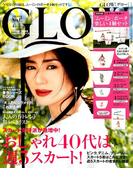 GLOW (グロー) 2017年 04月号 [雑誌]