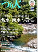 つり人 2017年 04月号 [雑誌]