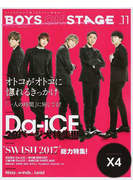 BOYS ON STAGE vol.11 Da‐iCE、X4、w‐inds.、Lead、Nissy、BRIDGET、WHITE JAM、天才凡人、FlowBack、PrizmaX、lolほか