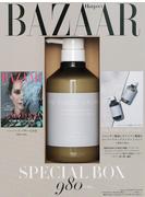 Harper's BAZAAR 2017年4月号 × THE PUBLIC ORGANIC 精油トリートメント 特別セット